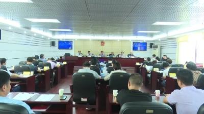 县第十七届人大常委会召开第二十五次会议