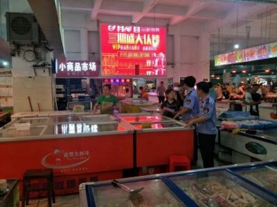 县市场监管局地毯式排查厄瓜多尔进口冻虾