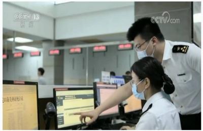 跨境电商出口新政实施