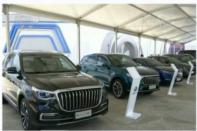 三大央企合资成立汽车高科技研发公司