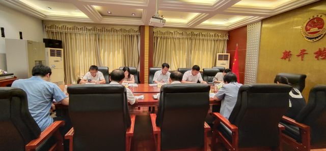 省检察院到新干县检察院调研公益诉讼工作