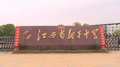 中国流动科技馆新干站巡展活动正式开启