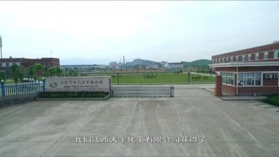 了不起!新干一公司荣获江西省科技进步奖!