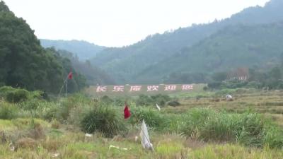 黎山林场大力发展乡村旅游