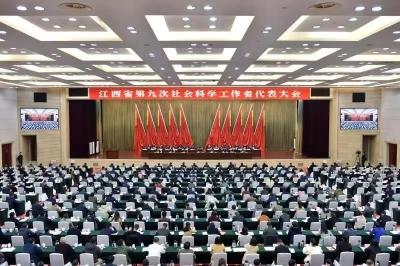 在这个大会上,刘奇书记对推动我省哲学社会科学大发展大繁荣提出了要求