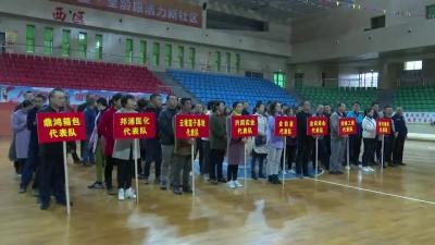 县总工会举办第七届全县非共企业职工趣味运动会