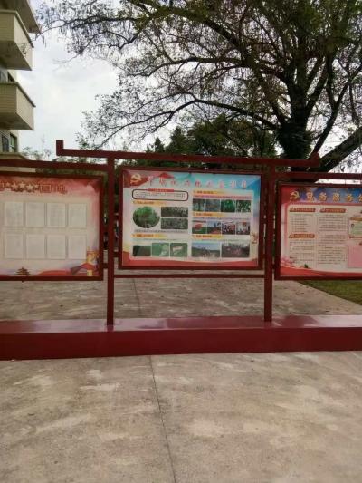 竹林林场党建标准化建设见成效