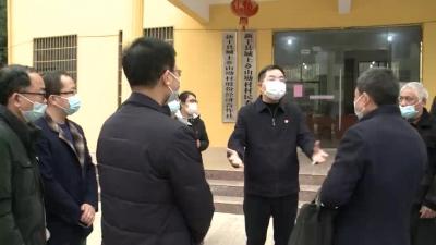 邓永翔调研村社区两委换届和疫情防控工作