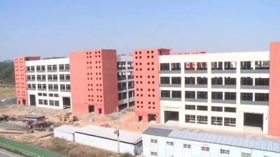 新干:高标准打造箱包产业园