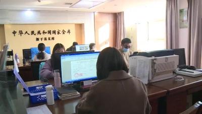 中国人民银行新干支行积极推进金融领域扫黑除恶
