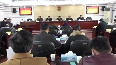 县第十七届人大常委会召开第二十九次会议