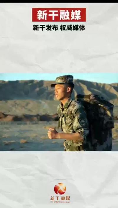 读博?年薪40万?这个23岁少年留学归来,选择当兵!
