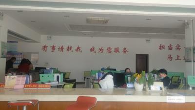 """三湖便民中心用心写""""服务"""""""