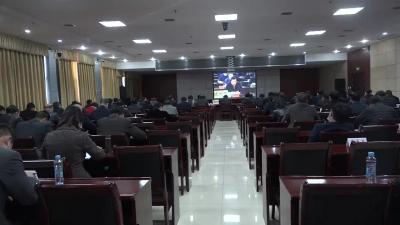 我县组织收听收看全面依法治省工作视频会议