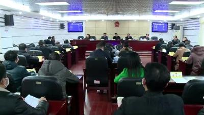 县十七届人大常委会召开第三十次会议