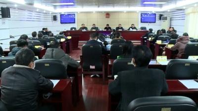 新干县第十七届人大常委会召开第三十次会议,任命胡军同志为新干县人民政府副县长、代县长
