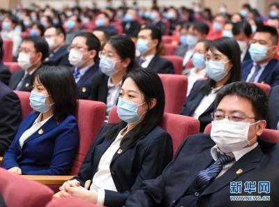 党史学习教育中央宣讲团首场报告会在京举行