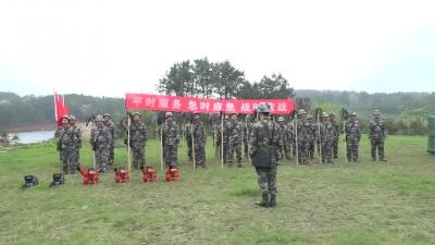 县人武部组织森林灭火演练