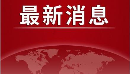 流调有新发现!广州疾控中心最新提示