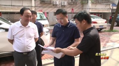 邓永翔调研全县老旧小区加装电梯和城区道路白改黑工作