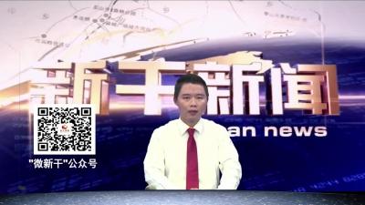 县委党建工作领导小组会议召开