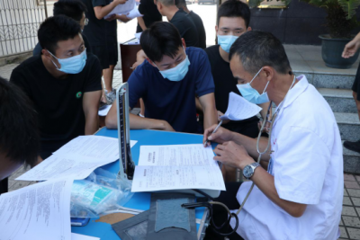 森林消防大队开展团体无偿献血活动