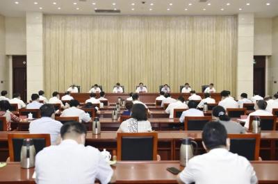 省委、省政府召开中央生态环境保护督察问题整改动员部署会