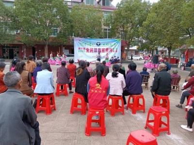 禁毒反诈文艺宣传走进七琴村