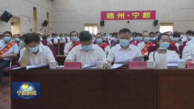 全县主攻工业倍增升级暨开放型经济工作会议召开