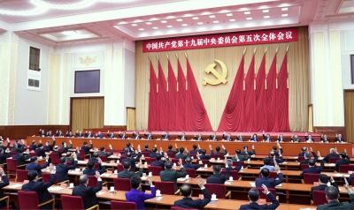 人民日报社论:奋力夺取全面建设社会主义现代化国家新胜利