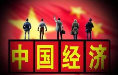 """""""中国经济增长将带动世界经济复苏""""——国际社会积极评价中国经济延续稳定恢复态势"""