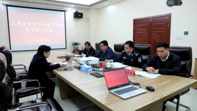 县委书记肖妮娜与县委政法委书记、县政法各单位主要负责同志谈心谈话