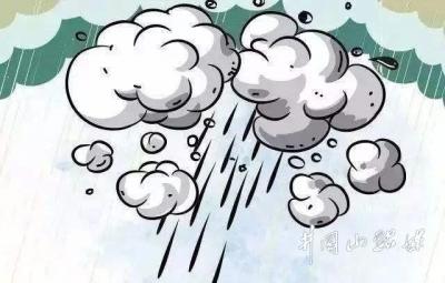 """【民生】阳光""""告假"""" 今明两天江西迎来强对流和暴雨天气"""
