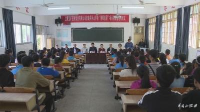 """上海宝矿控股集团有限公司向我市两所农村学校捐赠 """"春晖美厨""""工程"""