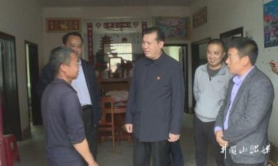 刘洪视察指导农村人居环境整治工作