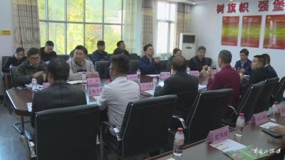 井冈山红培办组织培训机构在大陇镇调研