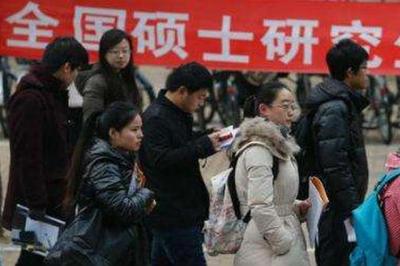 江西2020年硕士研究生招生考试考风考纪公告发布