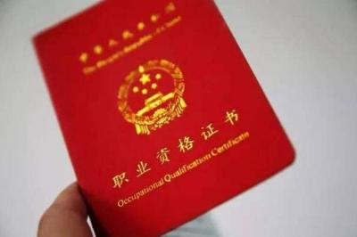 江西颁发首批57本企业职业技能等级证书
