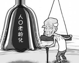 中共中央国务院印发   国家积极应对人口老龄化中长期规划