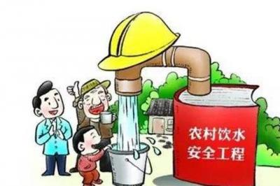 江西省人大常委会专题询问农村饮用水保护情况