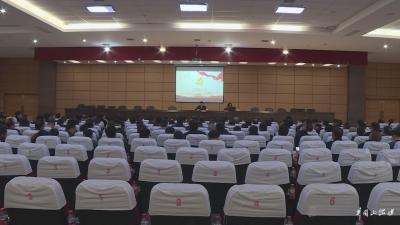 学习贯彻党的十九届四中全会精神吉安市委宣讲团在我市宣讲