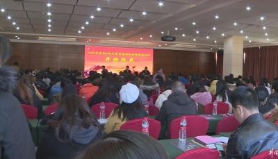 2019年井冈山红色教育培训执证教师培训班在茨坪举办