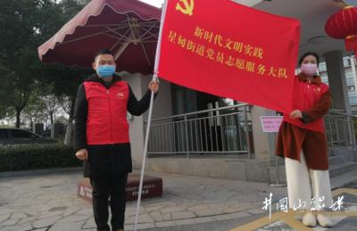 南京浦口星甸街道:发挥新时代文明实践站作用筑牢疫情防线