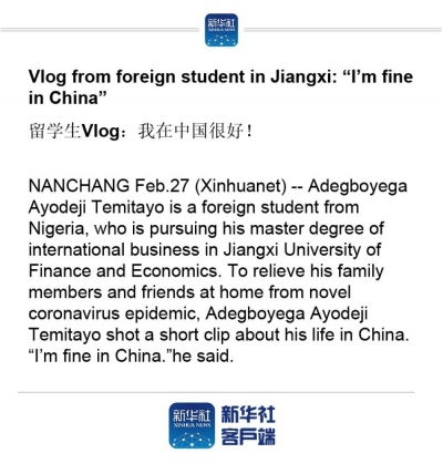 "Vlog from foreign student in Jiangxi: ""I'm fine in China"""