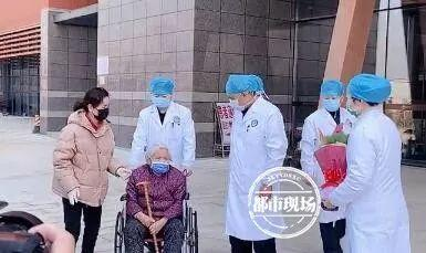 90岁!江西最大年龄新冠肺炎患者治愈出院!