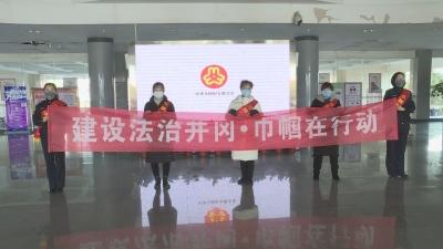 井冈山举办特色活动献礼疫情中的三八妇女节
