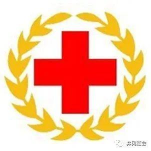 井冈山市红十字会接收新型肺炎疫情防控捐赠公示第三十八期