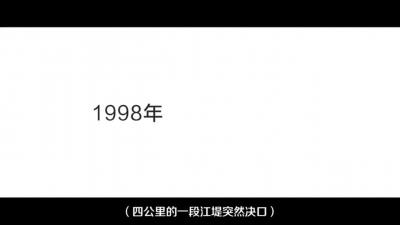 14亿中国人的战疫之路.mp4
