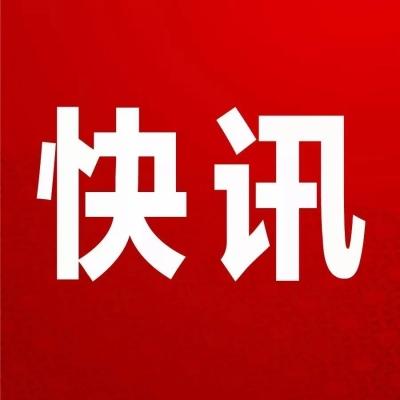 2020年5月30日吉安市新型冠状病毒肺炎疫情情况