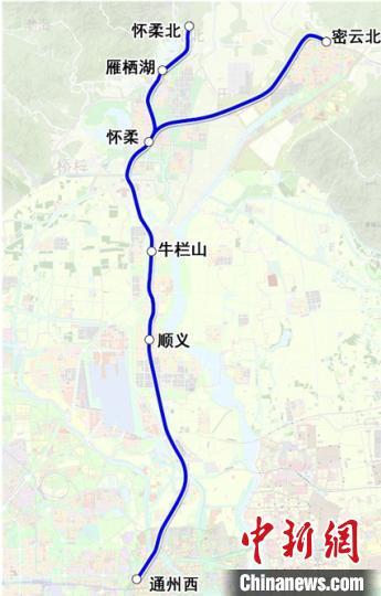 北京市郊铁路初具规模 城市副中心线西延及通密线开通